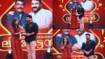 Manju Warrier Express Thanks To Mohanlal Pics Viral