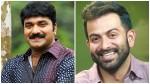 Prithviraj S Upcoming Movie With Kottayam Nazeer