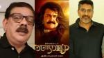 Priyadarshan S Wishes To Amitab Bachchan Social Media Discussions