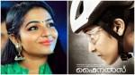 Rajisha Vijayans Dialogue From Finals Is Heartwarming