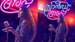 Nimisha Sajayan S Standup Movie Release Updates
