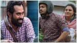 Soubin Shahir Movie Vikrithi Censored With Clean U Certificate