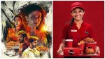 Vinayan S Akasha Ganga 2 Trailer Get 1 Million Views