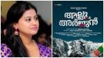 Actress Ansiba Hassan Directorial Debut Coming Soon