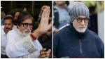 Amitabh Bachchan Was Never Hospitalised