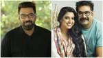 Biju Menon About His Love Marriage With Samyuktha Varma
