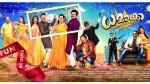 Omar Lulu S Dhamaka Movie First Look Poster