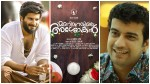 New Movie Title Announced By Dulquer Salman Production Company