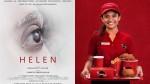 Anna Ben S Helen Movie Second Look Poster Released