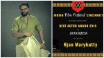 Jayasurya Won Best Actor At Us Film Fest Award