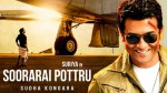 Surya S Surarai Potru Movie Release Date