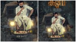 Prithviraj S Reveals Movie With Shaji Kailas