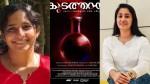 Dini Daniel S Post About Koodathai Movie