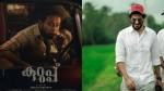 Dulquer Salmaan Shares Kurup Movie Poster