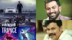 Upcoming Christmas Release Malayalam Movies