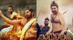 South Star S Excited For Mammootty S Mamangam Release