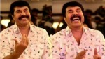 Mammootty Laughing At Stand Up Movie Trailer Launch Viral Video