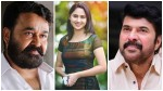 Miya George Says About Mohanlal And Mammooty Acting Dedication