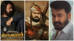 Mohanlal S Upcoming Movies Of