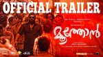 Nivin Pauly S Moothon Movie Official Trailer Released