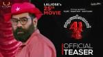 Biju Menon S Nalpathiyonnu Movie Teaser Released