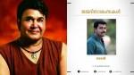 Va Shrikumar Menon S Wishes To Narein Facebook Post Viral