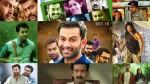 Career Best Movies Of Prithviraj Sukumaran