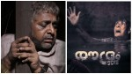 Ranji Panicker Ralks About Movie Roudram Release On October