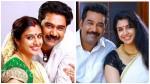 Biju Menon Talks About First He Meet Samyuktha Varma