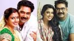 Biju Menon Says About His Wife Samyuktha Varma