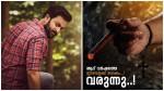 Prithviraj S Upcoming Movie With Shaji Kailas
