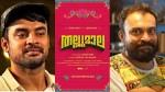 Tovino Thomas Soubin Shahi Movie Thallu Mala Announced