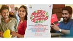 Vineeth Sreenivasan Talking About Thanneer Mathan Dinangal Experience