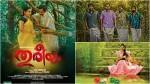 Thureeyam Movie Review