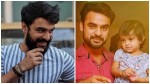 Actor Tovino Thomas Says About Pet Love