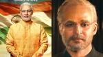 തിരഞ്ഞെടുപ്പ് വിജയത്തിന് പിന്നാലെ നരേന്ദ്ര മോദി ബയോപിക്ക് തിയ്യേറ്ററുകളില്! ആദ്യ ദിന പ്രതികരണങ്ങള്