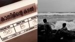 ശ്യാമപ്രസാദ് ചിത്രം കാസിമിന്റെ കടല് ചിത്രീകരണം ആരംഭിച്ചു! സംവിധായകന്റെ തന്നെ തിരക്കഥയില് സിനിമ