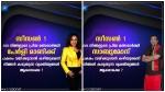 പേളി മാണിയ്ക്ക് പകരം റിമി ടോമി! ബിഗ് ബോസ് 2 വിലെ മത്സരാര്ഥികള് ഇവരൊക്കയാവണമെന്ന് ആരാധകര്