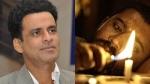 മൂത്തോന് ഹൃദയ സ്പർശിയായ മനോഹരമായ സിനിമ! ചിത്രത്തെ പ്രശംസിച്ച് മനോജ് ബജ്പേയി