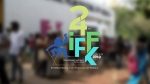 IFFK 2019: 24ാമത് കേരള രാജ്യാന്തര ചലച്ചിത്ര മേളയ്ക്ക് ഇന്ന് തുടക്കമാവും