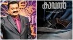 ലേലം 2 അല്ല, സുരേഷ് ഗോപിയെ നായകനാക്കാന് താരപുത്രന്! 'കാവല്' ചിത്രീകരണം ആരംഭിച്ചു