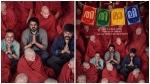 ബിബിന് ജോര്ജ്ജും ധര്മ്മജനും വീണ്ടും, തിരിമാലിക്ക് തുടക്കമായി, മോഷന് ടീസര് പുറത്ത്