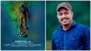 ശ്രീലങ്കന് തമിഴരുടെ കഥ പറയുന്ന ആണ്ടാള്, പുതിയ സിനിമ പ്രഖ്യാപിച്ച് ഷെരീഫ് ഈസ