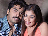 Simbu with Nayan