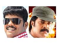 Mammootty And Jagadeesh