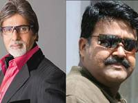 Amitabh Bachchan And Mohanlal