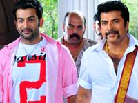Prithviraj And Mammootty