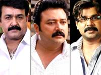 Dileep and Jayaram wth Mohanlal in 'China Town'
