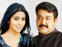 Shriya Saran And Mohanlal