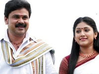 Dileep and Akhila